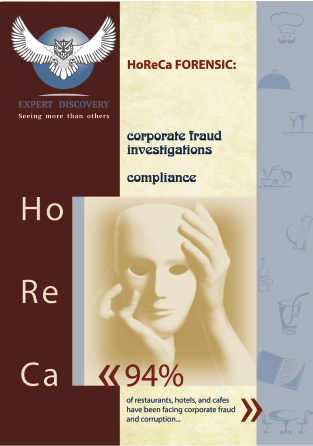 HoReCa forensic or new product by Expert Discovery